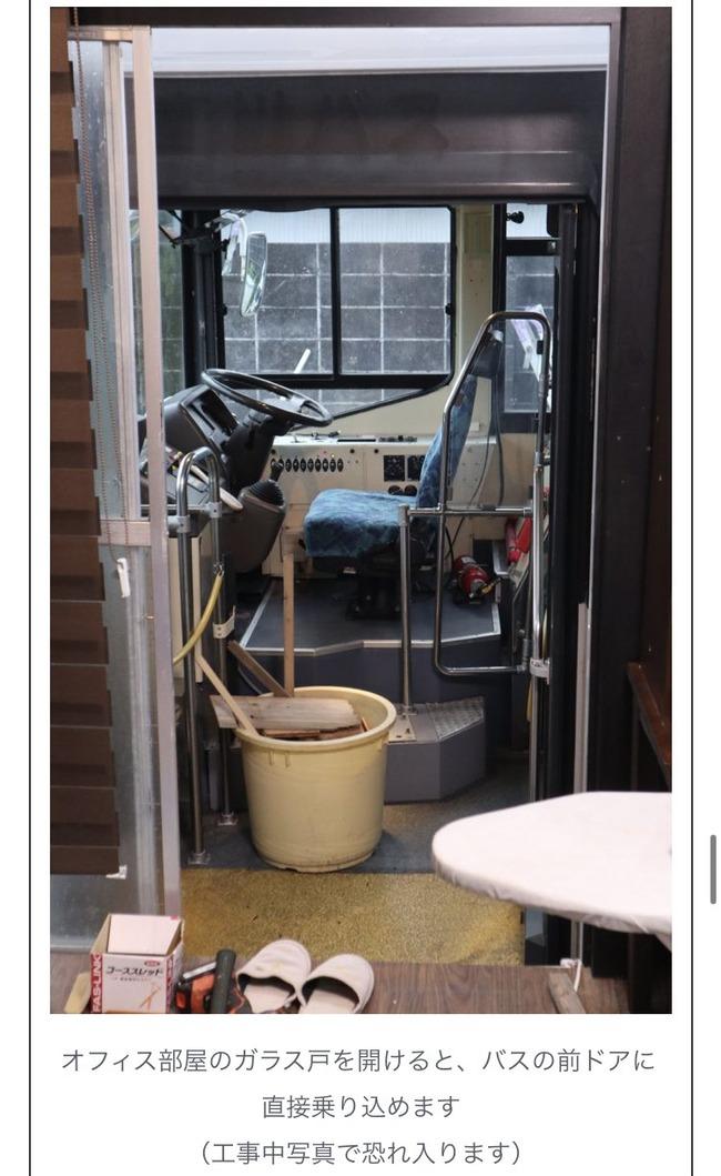 物件 八丈島 立川駅 バス 不動産に関連した画像-05