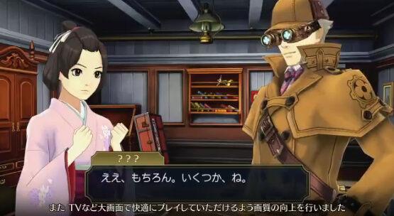 逆転裁判 PS4 ニンテンドースイッチ Steamに関連した画像-02
