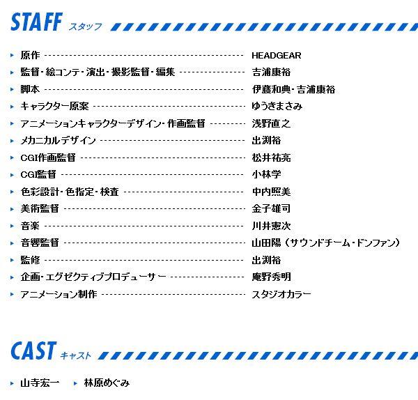 完全新作 OVA 機動警察パトレイバー 機動警察パトレイバーREBOOT パトレイバー 予約開始 予告映像に関連した画像-04