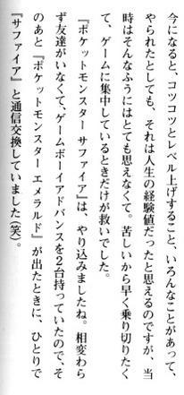 中川翔子 ポケモンに関連した画像-03