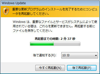 windows_update_20090311
