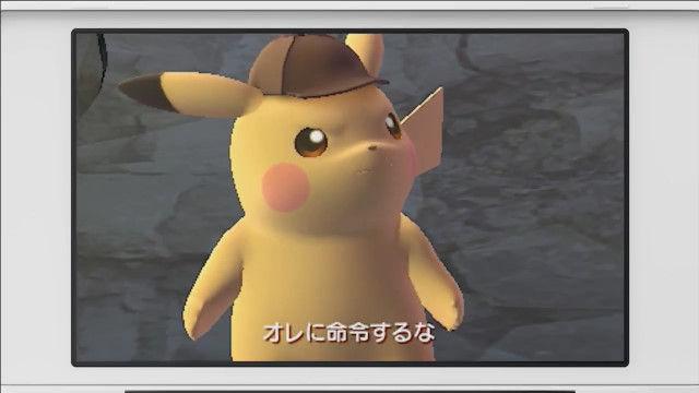 名探偵ピカチュウに関連した画像-03