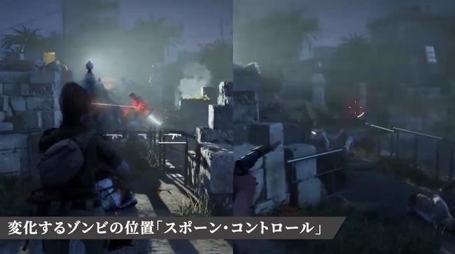 ワールド・ウォーZ 日本語 発売日決定に関連した画像-05