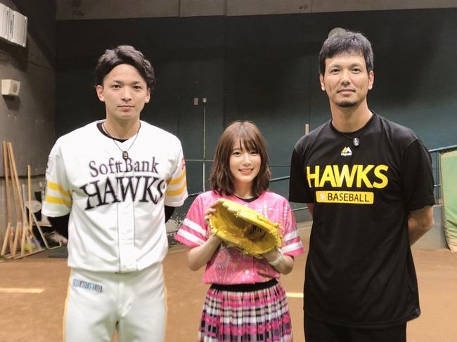 声優 内田真礼 劣等種 オタク スポーツ選手 笑顔 ソフトバンクホークスに関連した画像-05