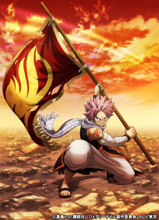 FAIRYTAIL TVアニメ ファイナルシリーズ 放送開始 ティザービジュアル に関連した画像-02