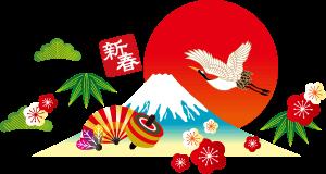 年賀状 ネタ 2018 新春 に関連した画像-01