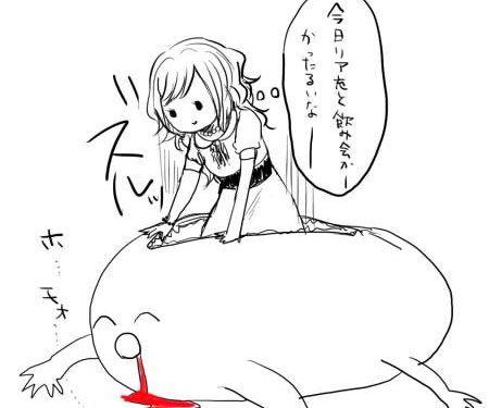 オタク チャラ男 アニメ 電話 デート フェスに関連した画像-01