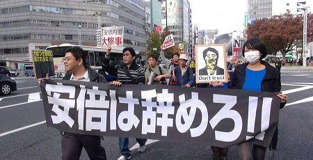 安倍首相 デモ 官邸前 安倍やめろ 逃げるなに関連した画像-01