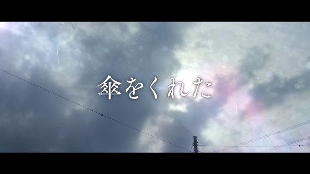 恋は雨上がりのように 実写映画 予告 大泉洋に関連した画像-08