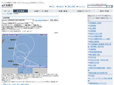 台風19号 日本 進路に関連した画像-01