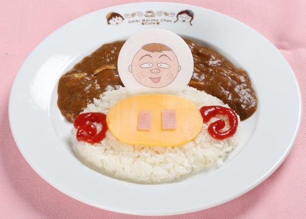 お台場 フジテレビ ちびまる子ちゃん ちびまる子ちゃんカフェ 一年間 限定 永沢君 タマネギに関連した画像-13