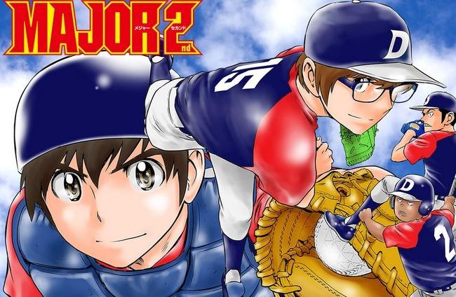 メジャー MAJOR 2nd TVアニメ NHKに関連した画像-01