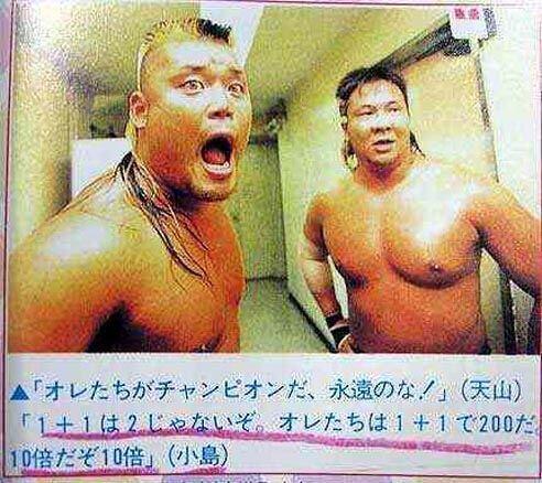 プロレスラー 小島聡に関連した画像-01