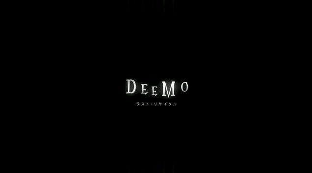 Deemoに関連した画像-02