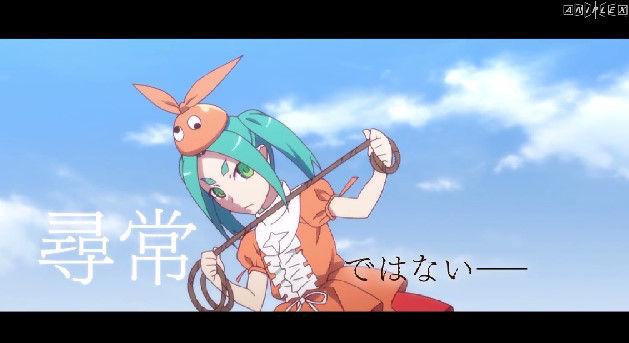 憑物語 アニメ 斧乃木余接に関連した画像-08