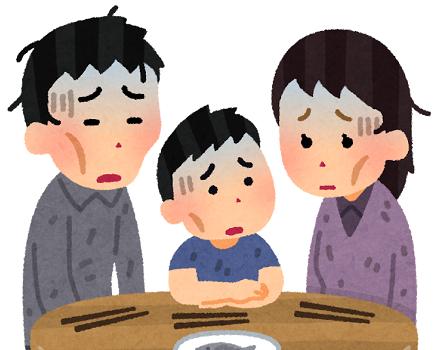 日本会社仕事ブラック化に関連した画像-01