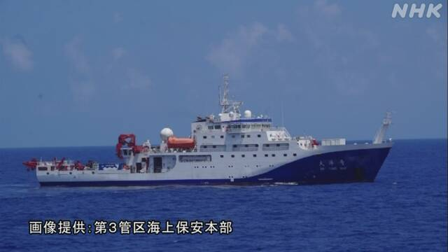 沖ノ鳥島に居座っている違法中国船、日本側の警告を無視して6日が経過 過去最長に