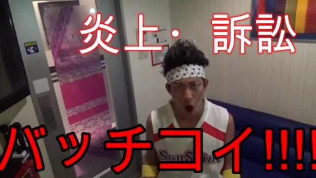 大川隆法 息子 長男 幸福の科学 大川宏洋 YouTuberに関連した画像-01