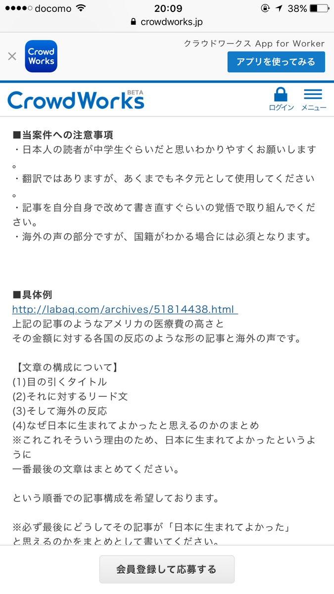 Youtube ユーチューブ 日本 日本人 アルバイトに関連した画像-08