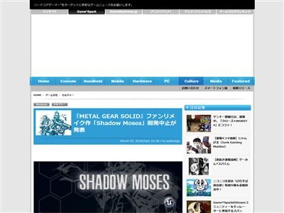 MGS メタルギアソリッド ファンリメイク 開発中止に関連した画像-02