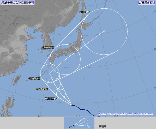 台風 全国ツアーに関連した画像-03
