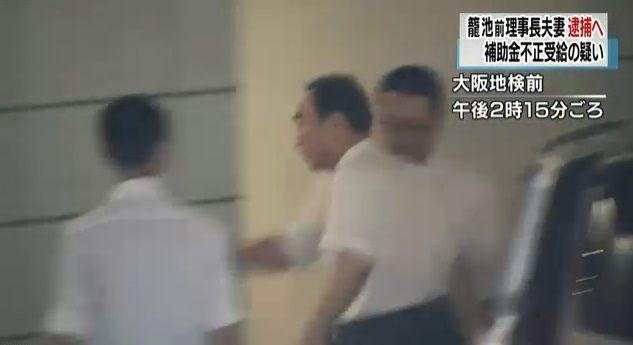 森友学園 籠池夫妻 逮捕に関連した画像-01