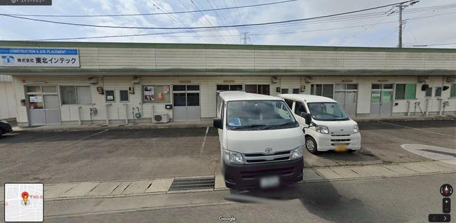 アベノマスク 受注 ユースビオ 非公表 公表 会社 福島県 公明党に関連した画像-06