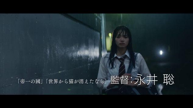 恋は雨上がりのように 実写映画 予告 大泉洋に関連した画像-12