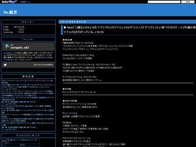 CrenaHtml2jpg_00030