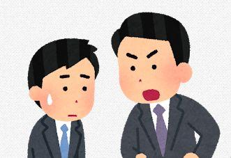 会社 転職 上司 朝礼 挨拶に関連した画像-01