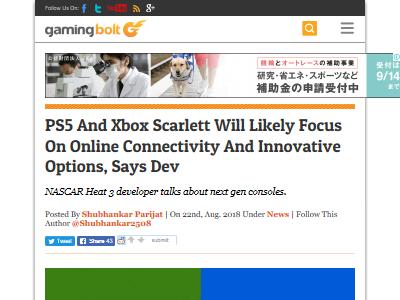 PS5 Xbox オンラインに関連した画像-02