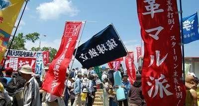 沖縄 辺野古 反対派 写真 沖縄タイムス ドリンクキーパー 盗品に関連した画像-01