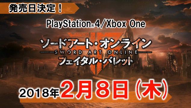 ソードアート・オンライン SAO フェイタル・バレット PS4 XboxOneに関連した画像-27