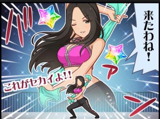 デレステ デレマス 超進化 MV ドレスショップ タイトル画面 Yes!PartyTime!!に関連した画像-05