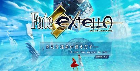 フェイト/エクステラ Fate/EXTELLAに関連した画像-01