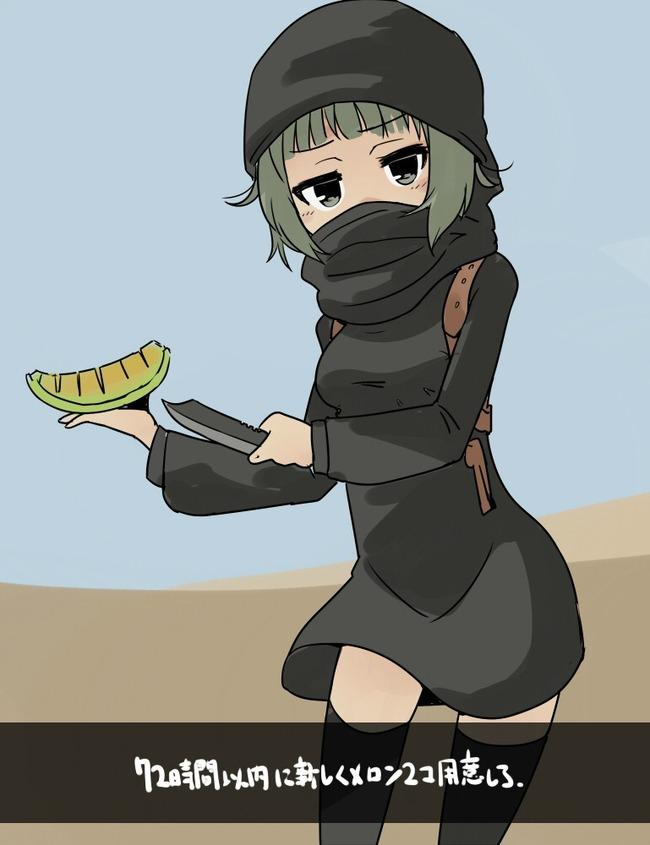 ISISちゃん 萌えキャラに関連した画像-12
