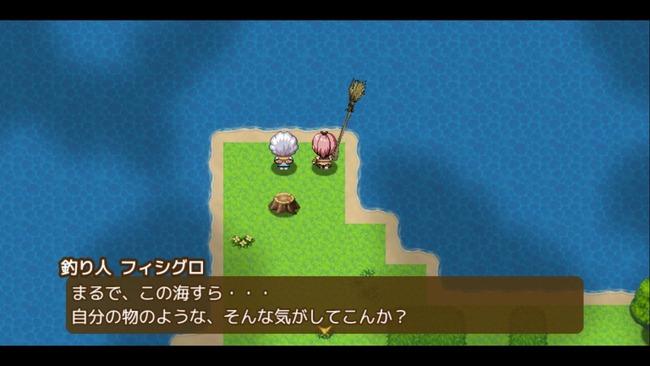 ぶきあつめ なんでも武器になるRPG フリーゲーム 海 拾うに関連した画像-02