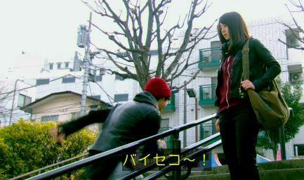 怪盗山猫 ヒガンバナ 野ブタをプロデュース 堀北真希 亀梨和也に関連した画像-07