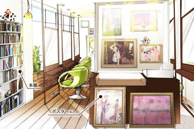 アニメ オタク 美容師 美容室 秋葉原に関連した画像-05