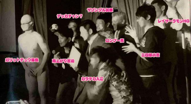 闇営業 カラテカ入江 宮迫博之 ザブングル 詐欺に関連した画像-01