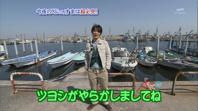 ユースケ・サンタマリア ピエール瀧 逮捕 ぷっすま コカイン 草なぎ剛に関連した画像-02
