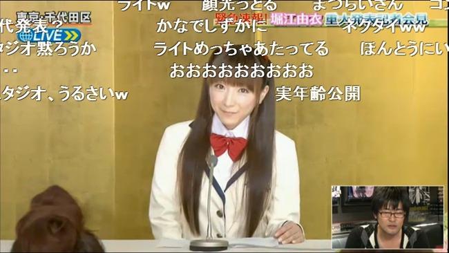 堀江由衣に関連した画像-01
