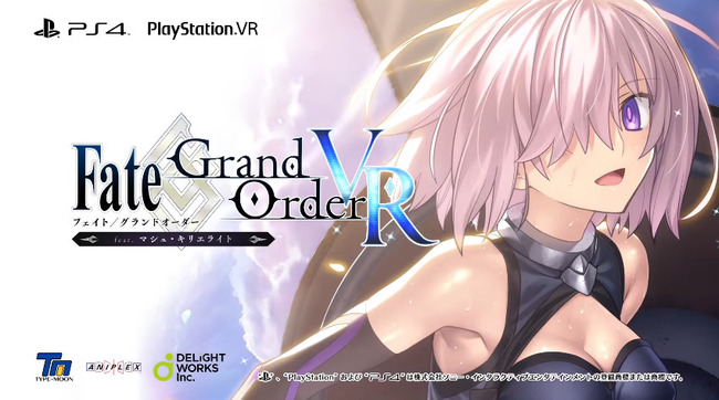 Fate/Ground Order Arcade FGO VR PSVRに関連した画像-01
