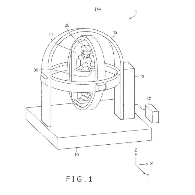 VR ソニー 特許に関連した画像-02