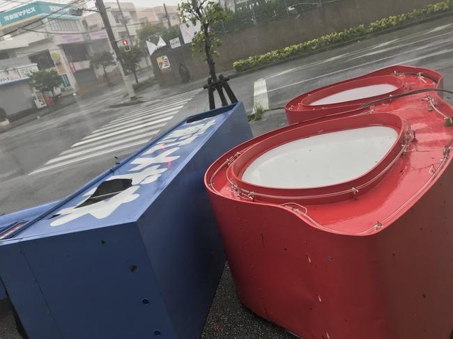 台風 24号 沖縄 日本 暴風雨に関連した画像-09