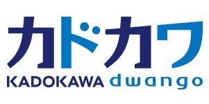 カドカワ KADOKAWA 不買 アニメ ラノベ リス けものフレンズ けもフレ騒動に関連した画像-01