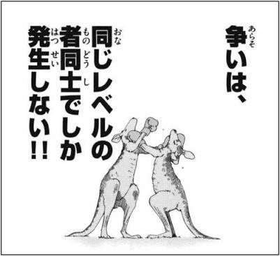 ネズミ 喧嘩 写真大賞に関連した画像-04