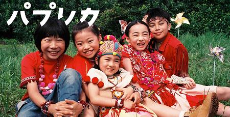 パプリカ 米津玄師 印税 収益 寄付 応援ソングに関連した画像-01