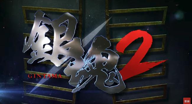 ドラマ 銀魂2 メーテル 銀河鉄道999 山本美月に関連した画像-01