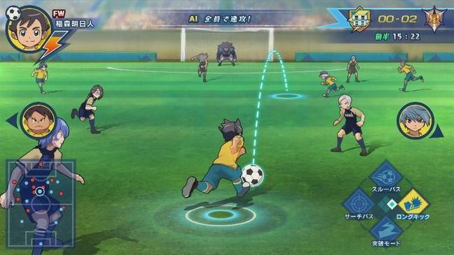 イナイレ イナズマイレブン アレスの天秤 3DS スマホ レベルファイブに関連した画像-02